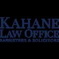 Kahane Law 2018